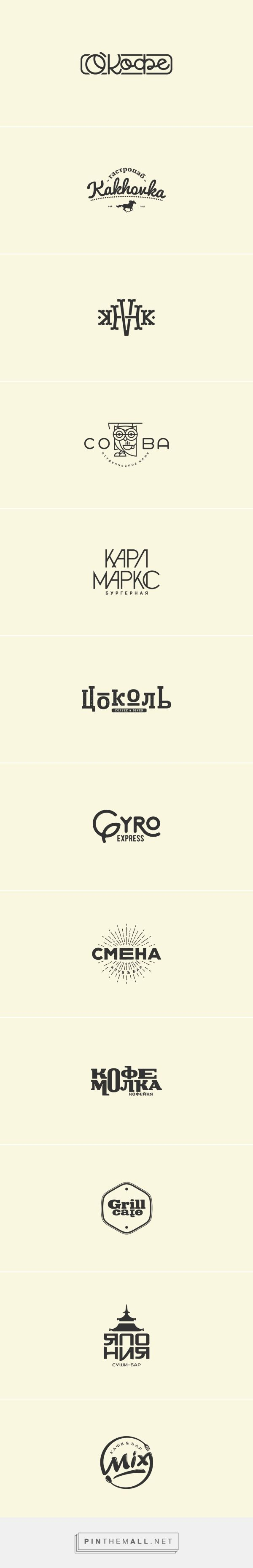 Cafe & Bar logos 2013-2015 on Behance - created via https://pinthemall.net