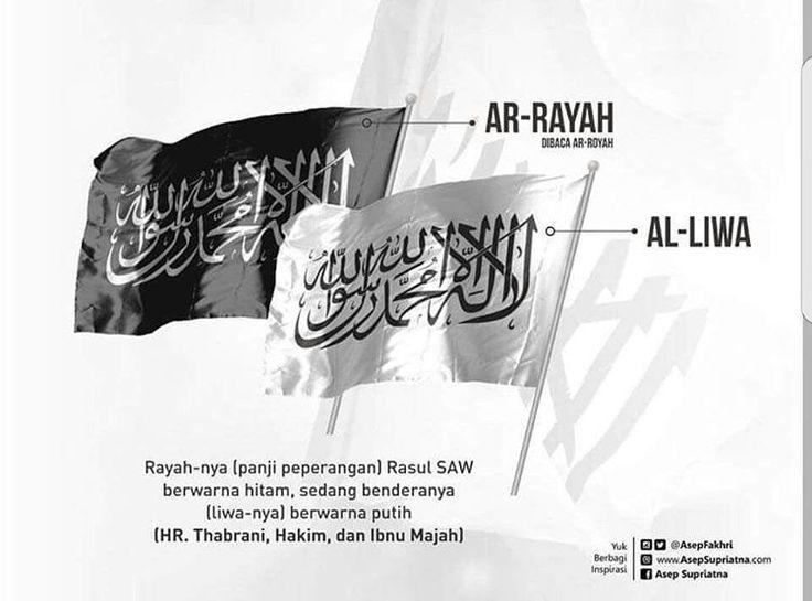 "(@iamgarrymorpheus) di Instagram: ""Allahu Akbar #indonesiamoveup  #khilafah  #arrayah  #alliwa  Menjelang Masirah Panji Rasulullah 23…"""