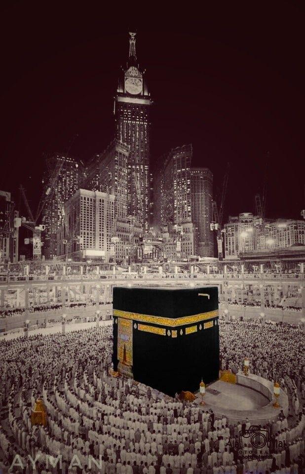 الكعبة المشرفة Islamic Architecture Free Iphone Wallpaper Islamic Pictures