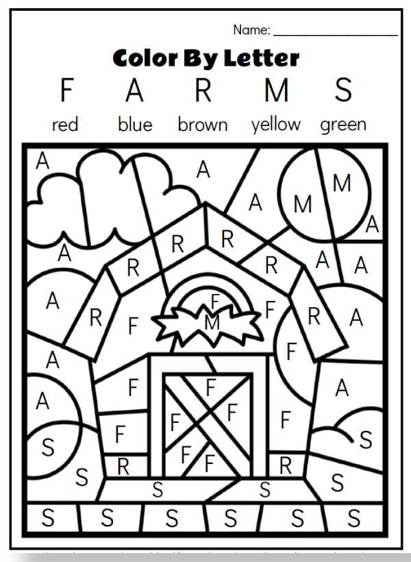 Farm Animal Printables For Preschool Farm Theme Preschool Kindergarten Coloring Pages Preschool Learning