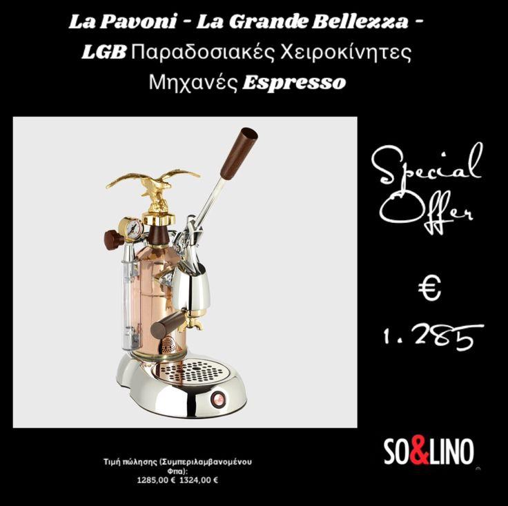 Read more and order now: http://www.solino.gr/la-pavoni/παραδοσιακές-χειροκίνητες-μηχανές-espresso/951/la-pavoni-la-grande-bellezza-lgb-lever-machines-detail.html