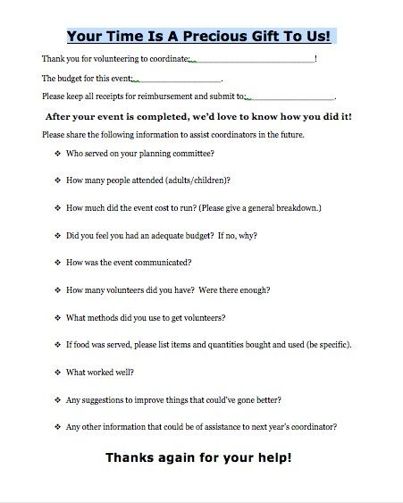 Event Management Form. Get feedback from committee chair ...