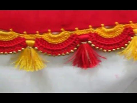 How to tie saree kuchu or tassel with silk thread - YouTube