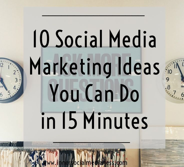132 Best Images About Marketing Tips On Pinterest