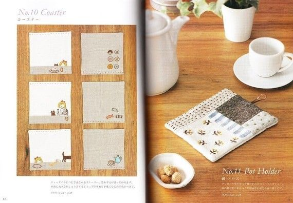 Fun #Embroidery Lesson - #Japanese #craft book: Crafts Books, Fun Embroidery, Craft Books, Outs Of Prints Master, 02 Fun, Embroidery Lessons, Japanese Crafts, Japan Crafts, Collection Hiroko