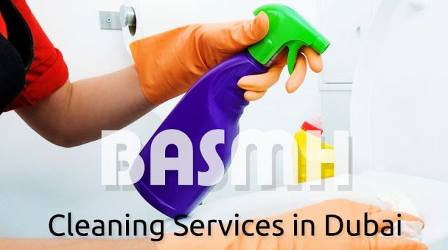 Bashm Cleaning Services in Dubai, UAE