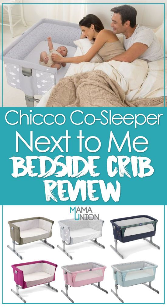 Breastfeeding mum will love this. Chicco Next to Me Bedside Crib Review. Mama Union
