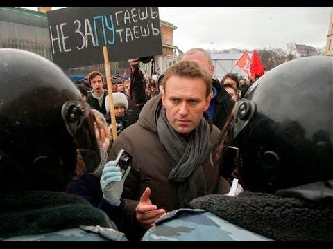 Навальному отказали в проведении марша на Тверской — Ru24.Top