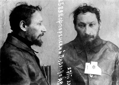 Florenskij all'arresto