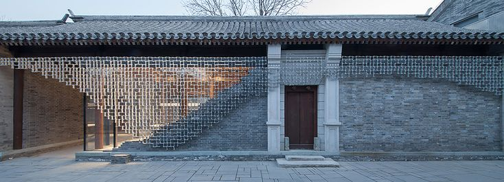 Remodelación de casa patio estilo Qin/Ming, Pekín, China - Kengo Kuma and Associates - © Maxim Hu