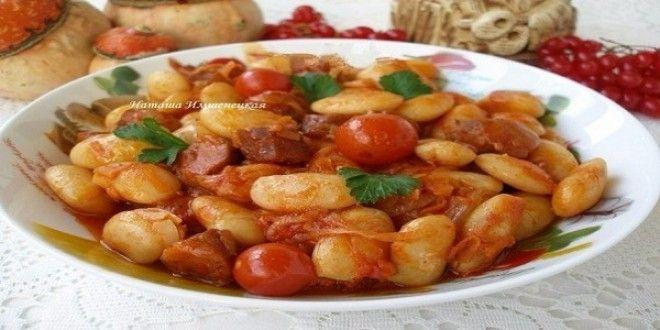 Белая фасоль в томатном соусе с «Охотничьими» колбасками.  Предлагаю приготовить…