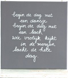 Kiz Canvas - Begin de dag met een dansje ..... #leenbakker