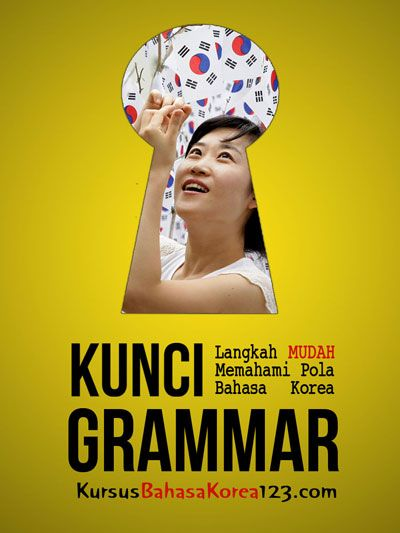kunci-grammar