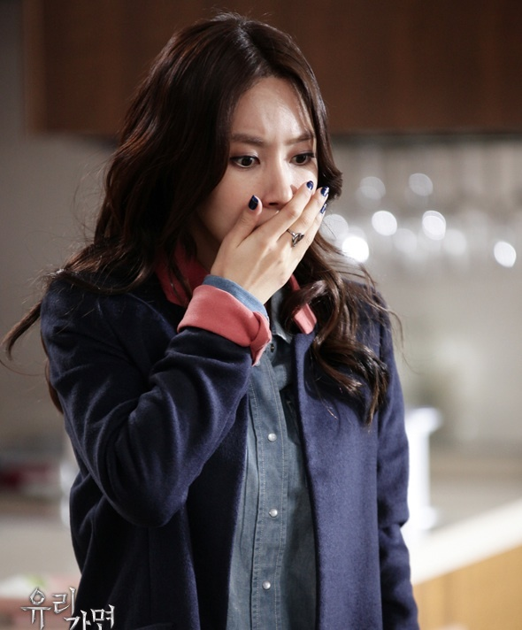 17 Best Images About I ♥ Glass Mask Korean Drama On