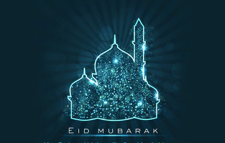May we all find #peace‬, #happiness‬, and #love‬   through our efforts. ‪#‎Eid‬ Mubarak and I hope all your days are filled with happiness and joy...!!! #Eid #Mubarak‬
