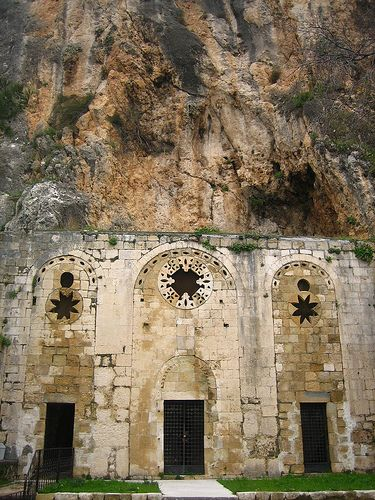 St Peter's Church, Antakya (Antioch), Hatay, Turkey - would love to go back and visit up close