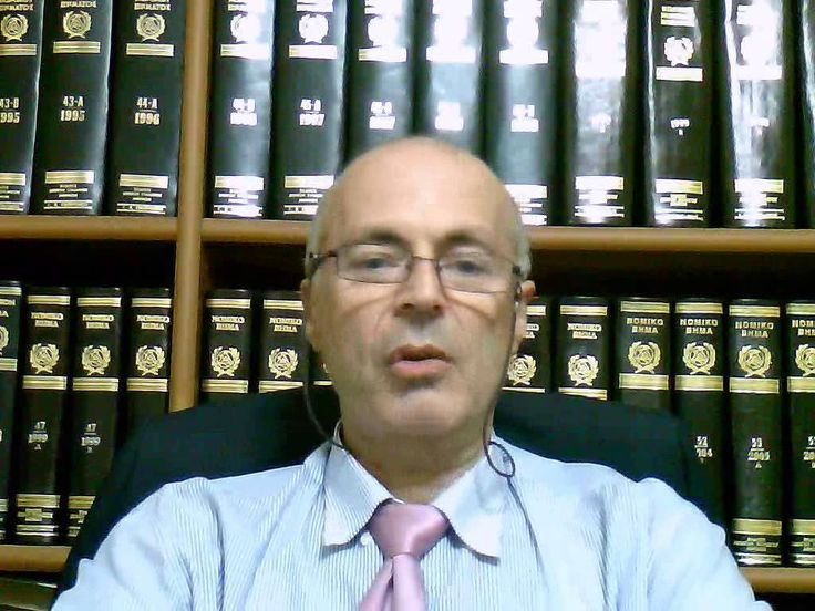 http://kavala-lawyer.blogspot.gr  8 χρυσές συμβουλές, αν ψάχνεις εναγώνια λύση στο πρόβλημα σου. Από το δικηγόρο Καβάλας Γιώργος Γιαγκουδάκης