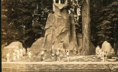 Bohemian Grove Owl - where 'mock' sacrifices of children are given up to the owl god.
