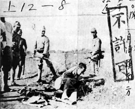 1000+ ideas about Nanking Massacre on Pinterest | Hideki Tojo, Bataan ...