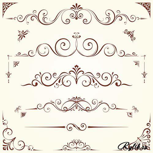 Красивые декоративные элементы в векторе - рамки, вензеля, завитки, цветы, уголки