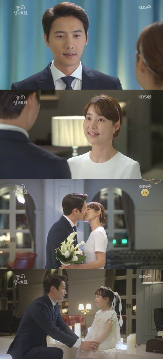 Spoiler Shall We Live Together Lee Sang Woo And Han Ji Hye Marry