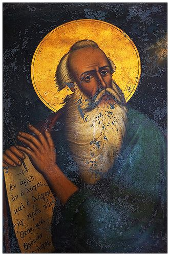 Greek Icon, Cyprus