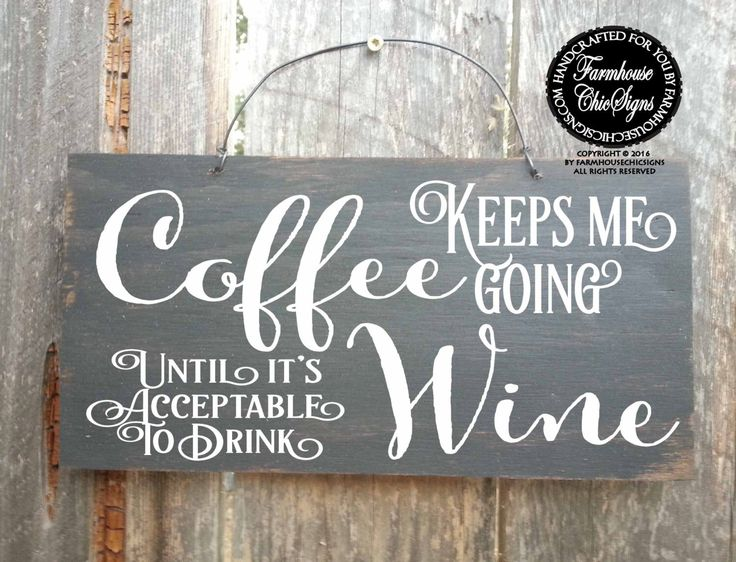 wine sign, wine decor, wine decoration, wine wall art, wine wall decor, wine signs, wine gift, wine gifts, funny wine sign by FarmhouseChicSigns on Etsy https://www.etsy.com/listing/252183984/wine-sign-wine-decor-wine-decoration