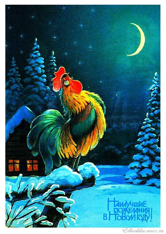 Новогодние петух открытки