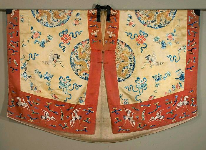"Taoist Robe (chiang-i) China.  19th century  Silk satin robe with satin stitch embroidery and gold couching.   Dragon medallions.  74"" wide by 50""long. Front view."