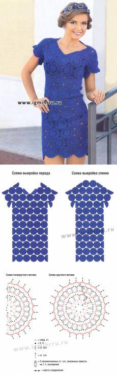 Летнее синее платье из круглых мотивов. Крючок