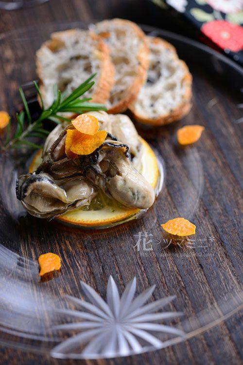 「牡蠣のコンフィ 橙ピール」 - 花ヲツマミニ