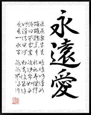 guide to common mandarin symbols