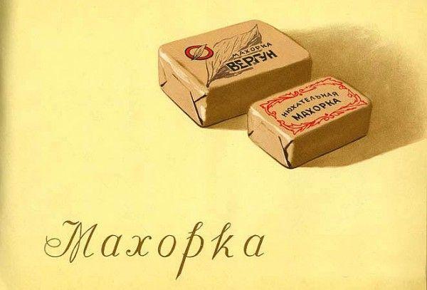 Каталог табачные изделия 1957 электронная сигарета aqua одноразовая