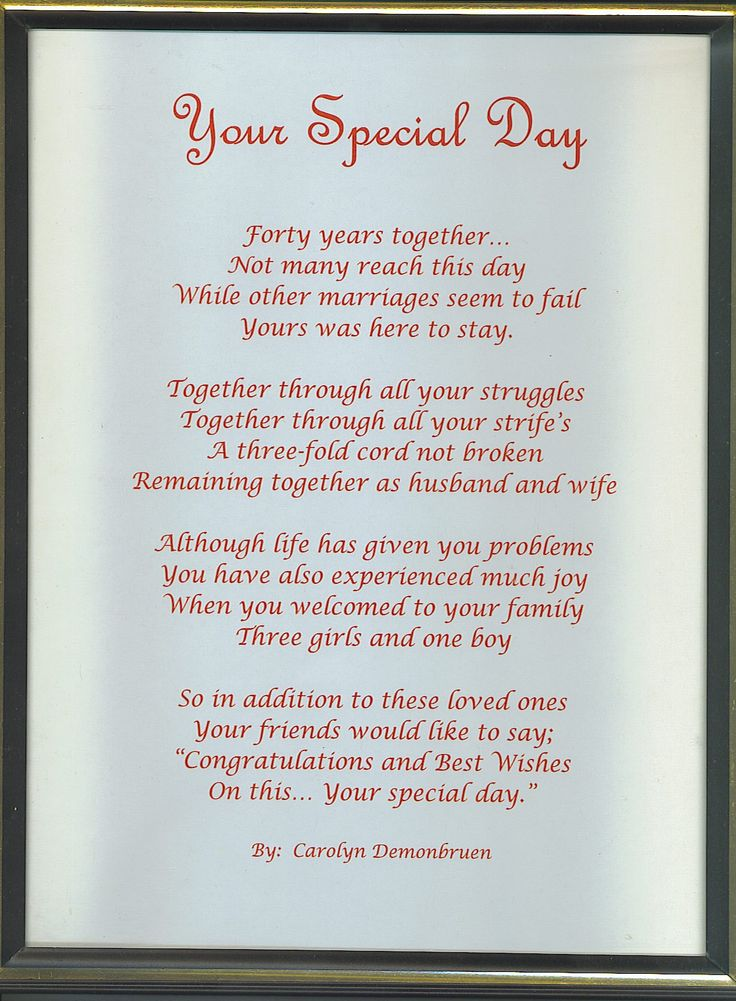 25+ best ideas about Anniversary poems on Pinterest | Happy ...