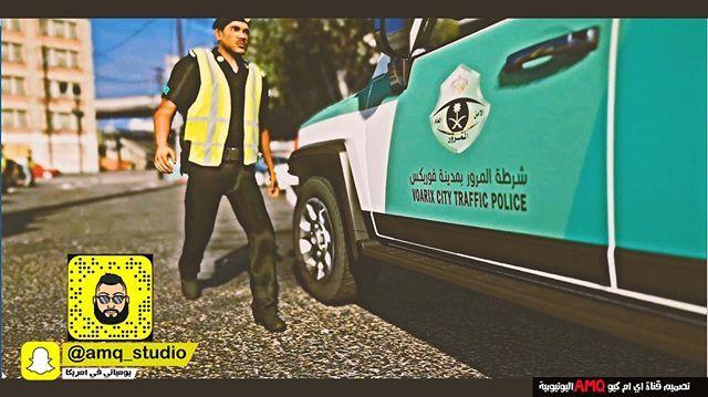 انظم الى 40 الف مشترك بقناتي باليوتيوب و تنور القناه بوجودك رابط القناه في البايو بلايستيشن قراند قراند5 فورتنايت Traffic Police Police Baseball Cards