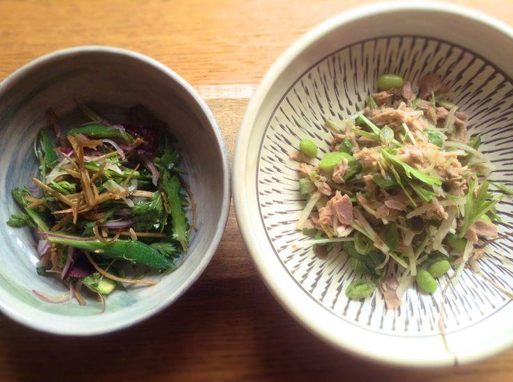 aromammaya通信  春菊の金平牛蒡和えと水菜のシャキシャキ和風サラダ