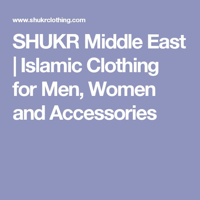 SHUKR Middle East | Islamic Clothing for Men, Women and Accessories