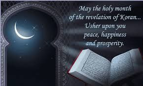 Ramadan Mubarak 2017 images with quotes