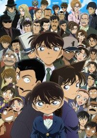 Detektiv Conan (1996, TV) — Anime