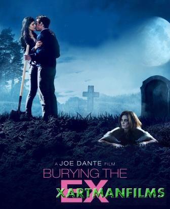 Моя девушка – зомби (2015)