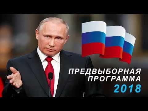Юрий Болдырев – кандидат в президенты 2018   предвыборная ...