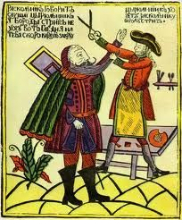 lubok examples - Google Search