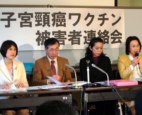 Japan Suspends Recommendation for HPV Vaccines for 12 - 16 Year Old Girls