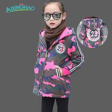 Aixinghao Camouflage Meisjes Jas Kinderkleding Dikke Big Kids Bovenkleding Lente & Herfst Baby Bovenkleding Meisjes Trenchcoat(China (Mainland))