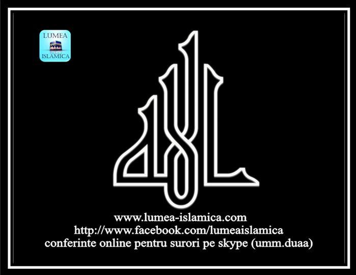"""""""Du'aa saiid al-istighfar"""" - Ruga pentru cererea de iertare   Lumea Islamica"""