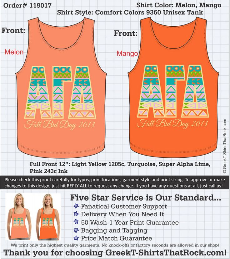 30 Best Images About T Shirts Tanks On Pinterest