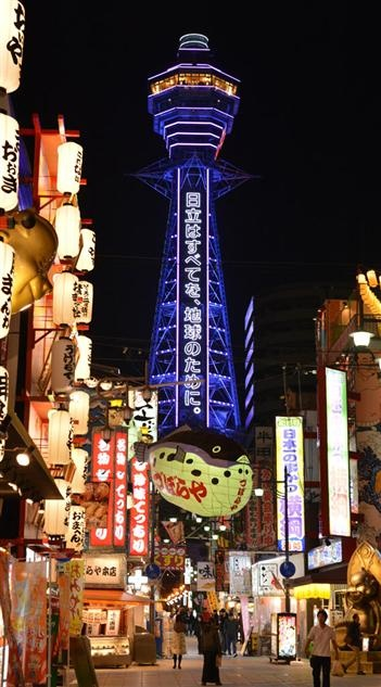 Tsutenkaku Tower~Osaka, Japan