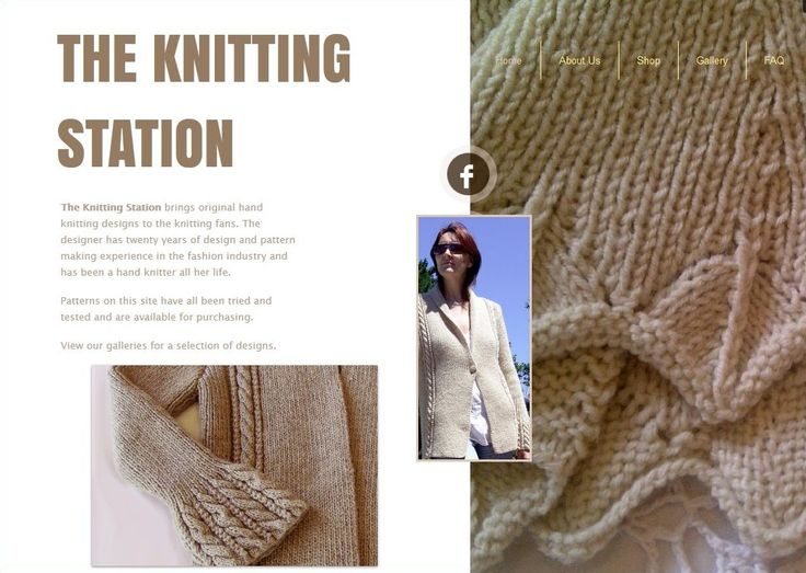 The Knitting Station Website