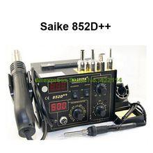 Free Gifts! SAIKE 852D++ Iron Solder Soldering Hot Air Gun 2 in 1 Rework Station 220V 110V Upgraded from SAIKE 852D +(China (Mainland))