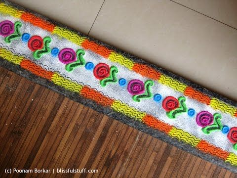 Multicolored border rangoli using fork and cotton bud | Innovative rangoli designs by Poonam Borkar - YouTube